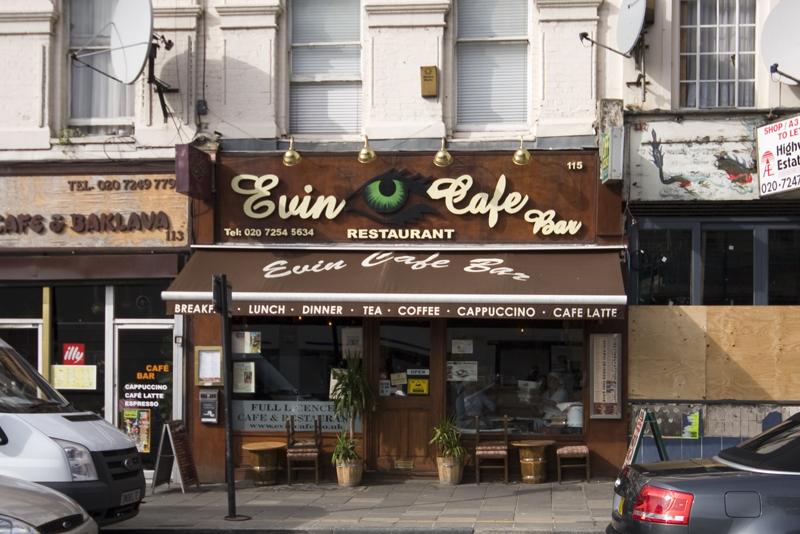 Evin Cafe