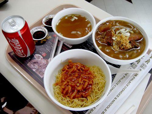 Ngau Lam