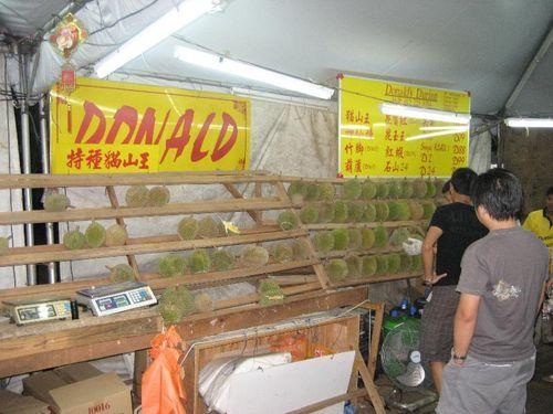 Donald's Durian, SS2