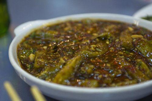 Fish Fragrant Aubergine